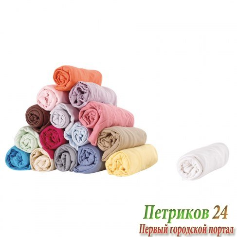Простыня Candide Rose Cotton Fitted sheet 60x120 cm, Розовая 690821